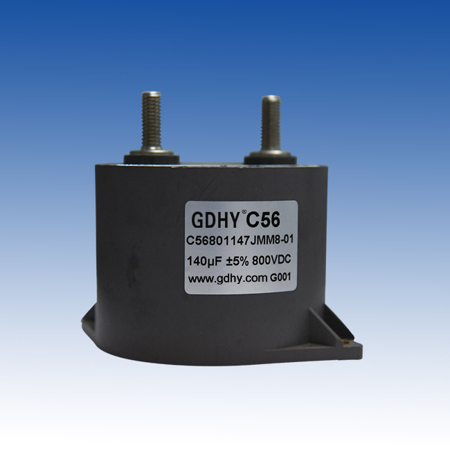 C56 DC-Link Capacitor